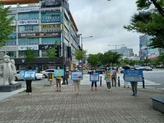 〔8월 3일〕 범시민 자원봉사 캠페인 릴레이 봉사활동