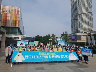 〔8월 4일〕 범시민 자원봉사 캠페인 릴레이 봉사활동