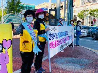 〔9월 25일〕 추석맞이 범시민 자원봉사 캠페인 릴레이 봉사활동
