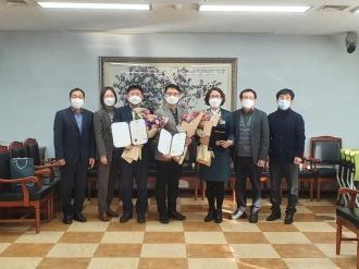 2020 광주광역시서부교육지원청 감사장 수여