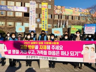 2021 안녕(安寧)캠페인 1탄!