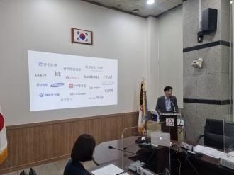 광주광역시 기업봉사단협의체 결성