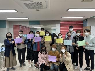 안녕캠페인 기후위기대응 핸즈온 자원봉사 프로젝트 리더양성 기본교육 완료