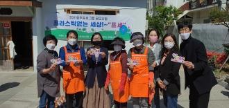 2021 광주 자원봉사 프로그램 공모사업 선정단체 현장방문(소담소담소태골)