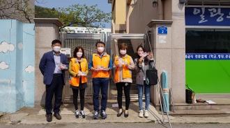 2021 광주 자원봉사 프로그램 공모사업 선정단체 현장방문(푸른솔나눔봉사대)