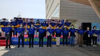 '광주기후변화대응! 자원봉사힘으로!' 2021자원봉사박람회