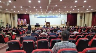 2021년 국가안보재난테러연구소·한국방재안전학회·한국테러학회 공동 학술대회 참여