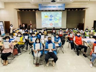 광주광역시 통합자원봉사지원단 발대식 개최