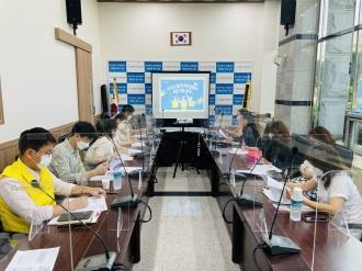 광주 자원봉사프로그램 공모사업 시구자원봉사센터 평가회