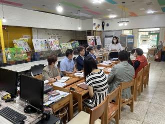 2021 동자원봉사캠프 운영 현장방문-신가동자원봉사캠프